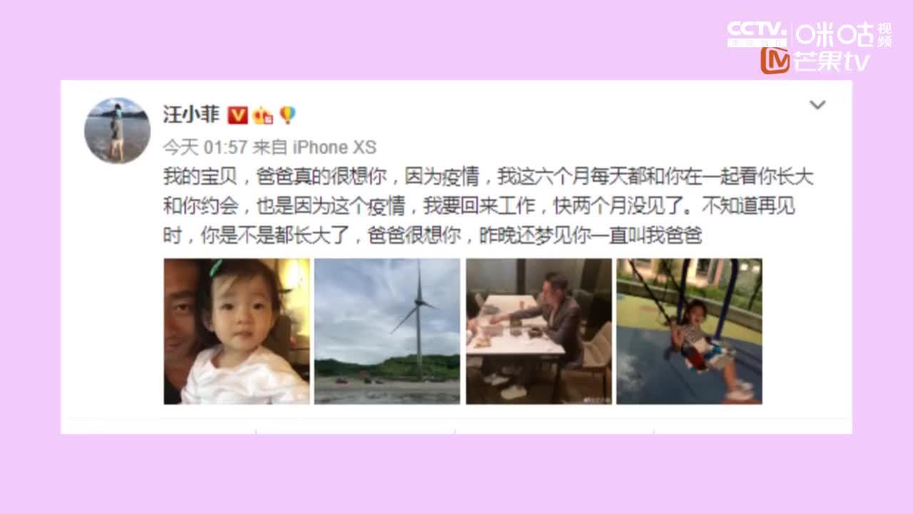 汪小菲深夜思念大S和女儿 被调侃又忘记还有个儿子