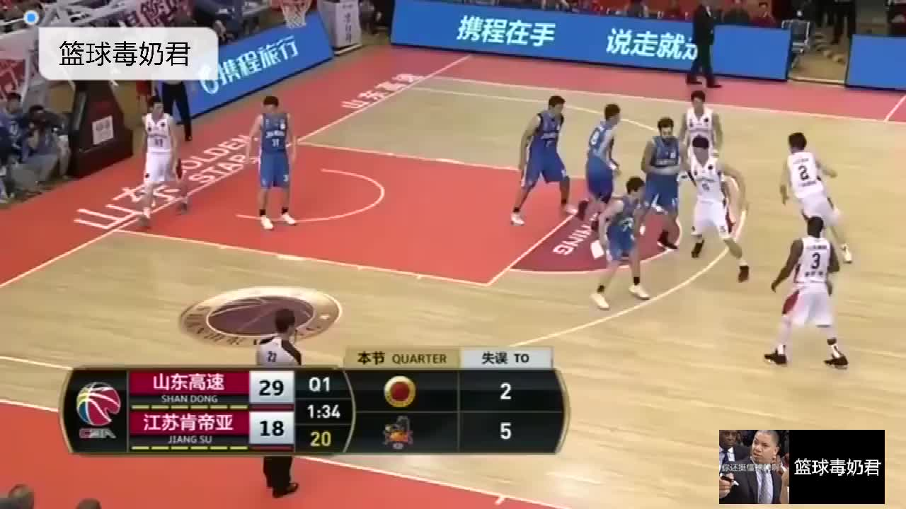 亚洲联赛! CBA球队把篮球打出乒乓球的感觉, 真够辣眼睛