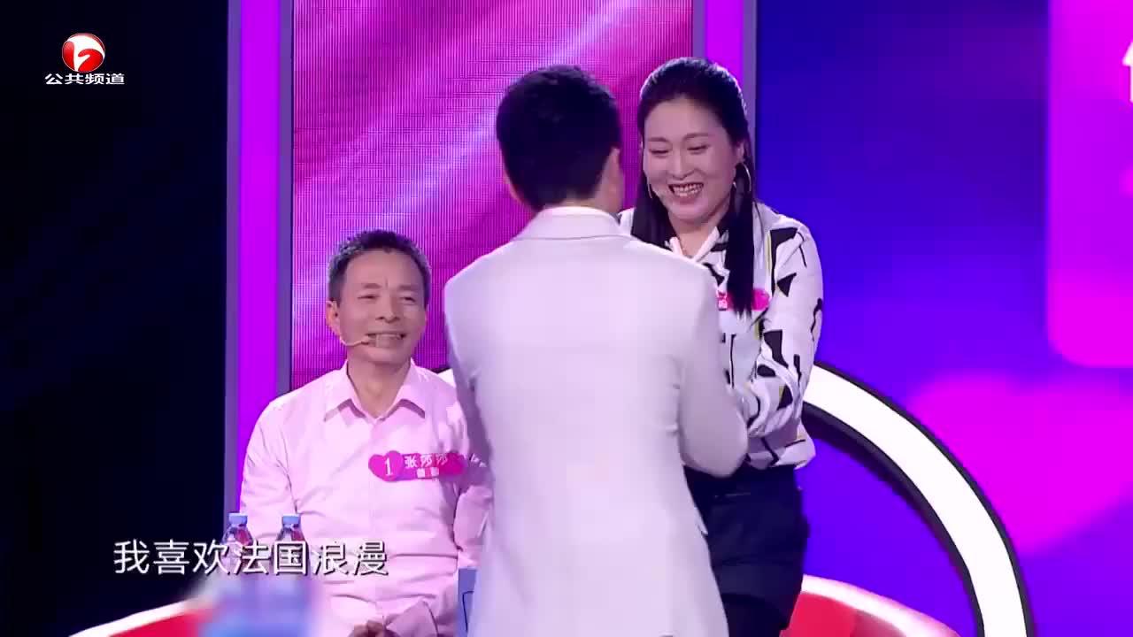 中国新相亲:男嘉宾秀法语惊呆张国立,超美女嘉宾现场被抢亲!