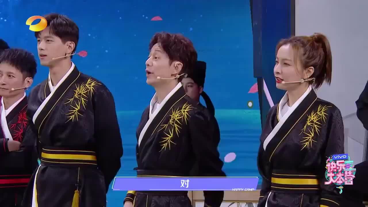 快乐大本营:李维嘉跟陈立农太有默契了,杜海涛吴昕不服气!