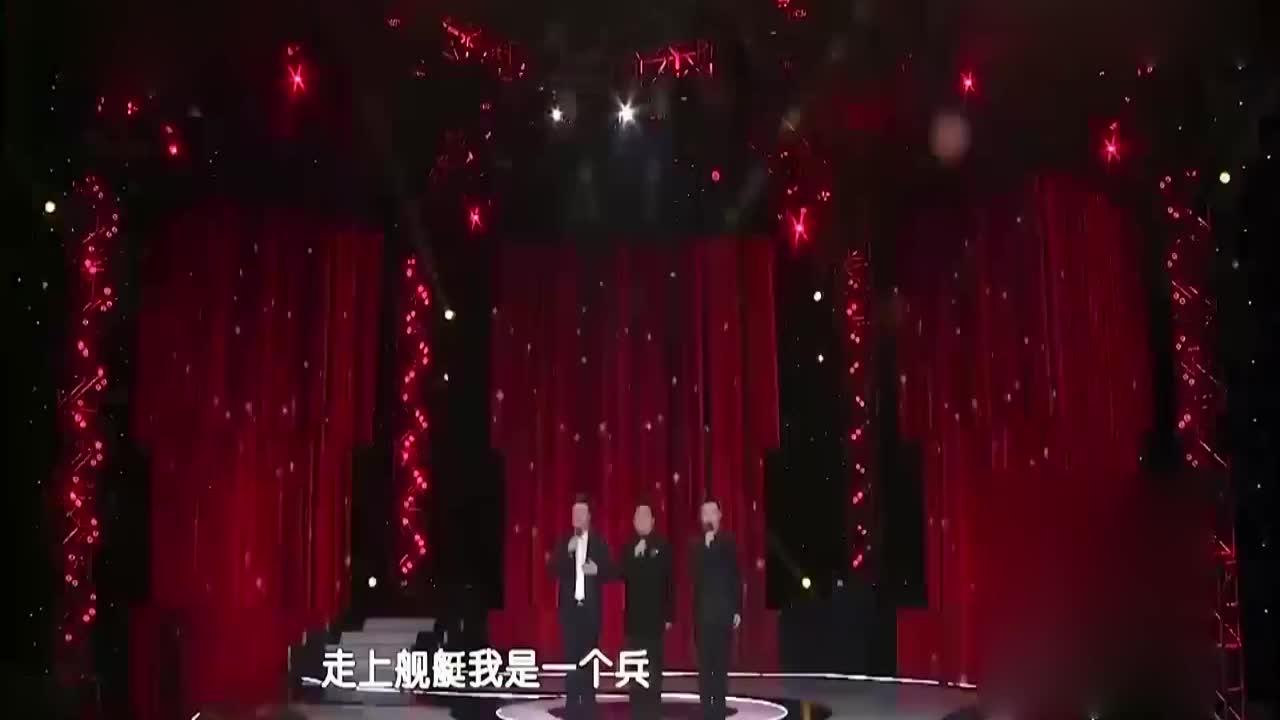 吕继宏、郁钧剑和刘和刚同台合唱,一开口全场就欢呼不断!