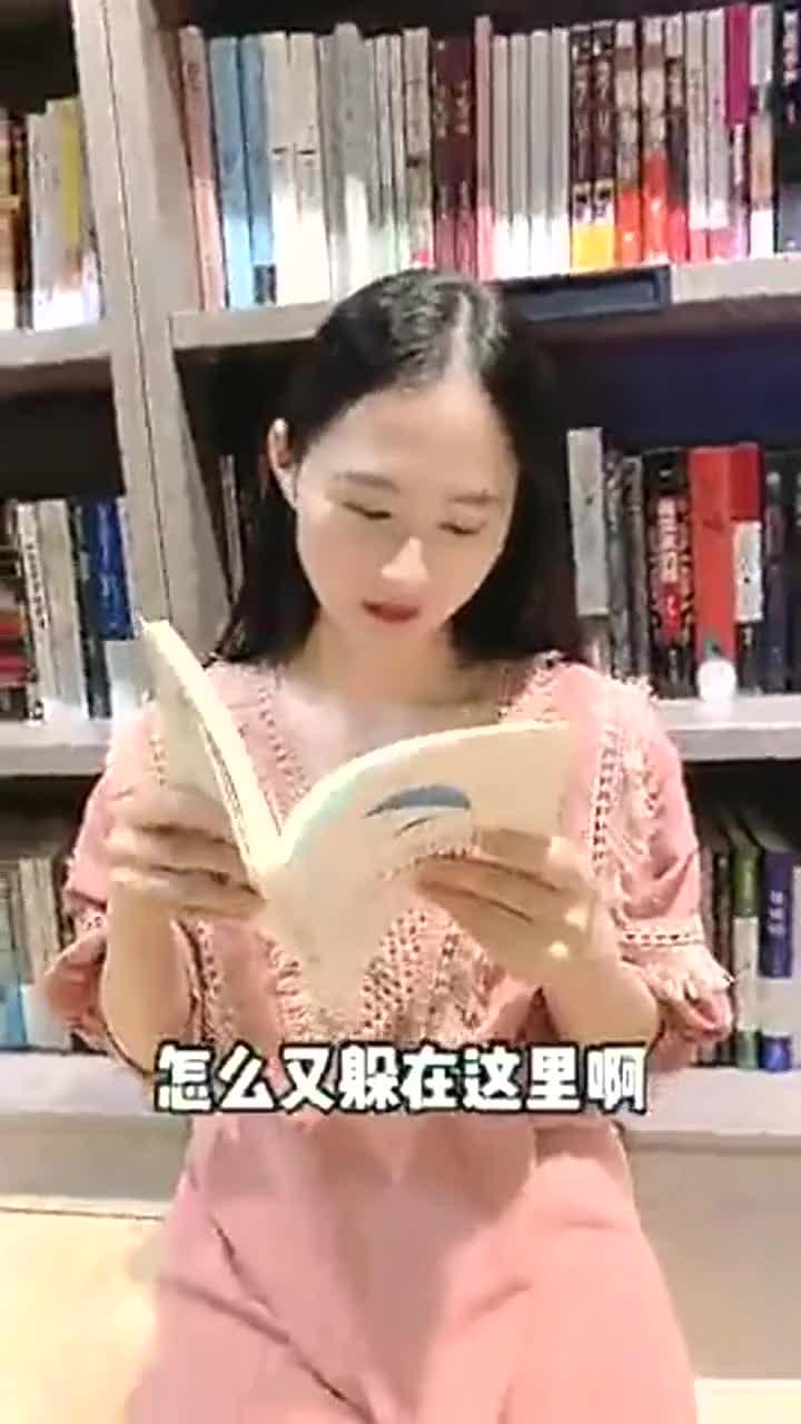 书中自有黄金屋,书中自有颜如玉。