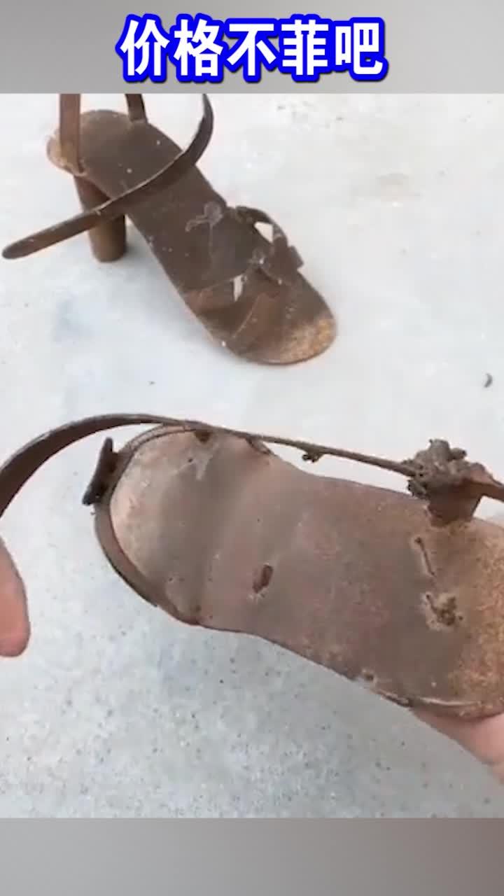 铁皮做的高跟凉鞋别说做的还真像但是有哪位美女敢试一试