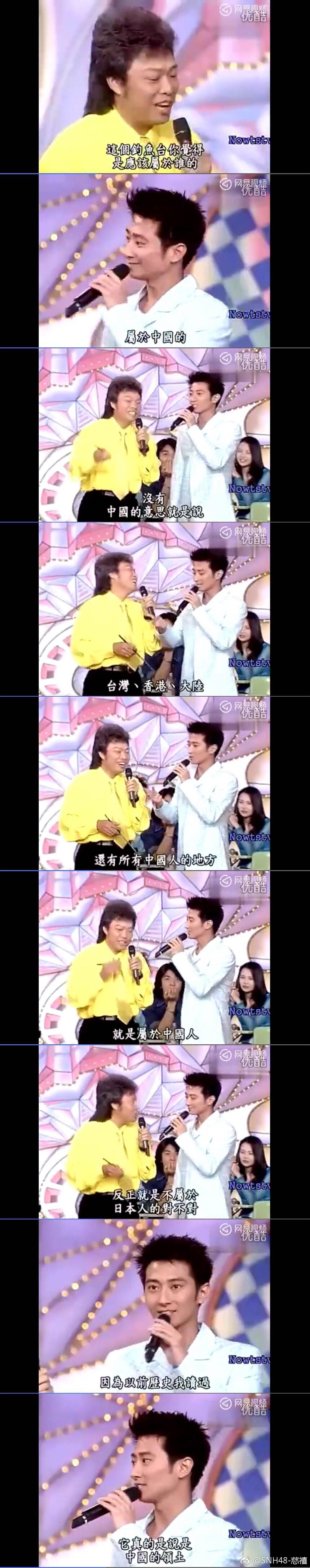 孙耀威给老婆转账5201314秀恩爱,过气明星也这么有钱吗?