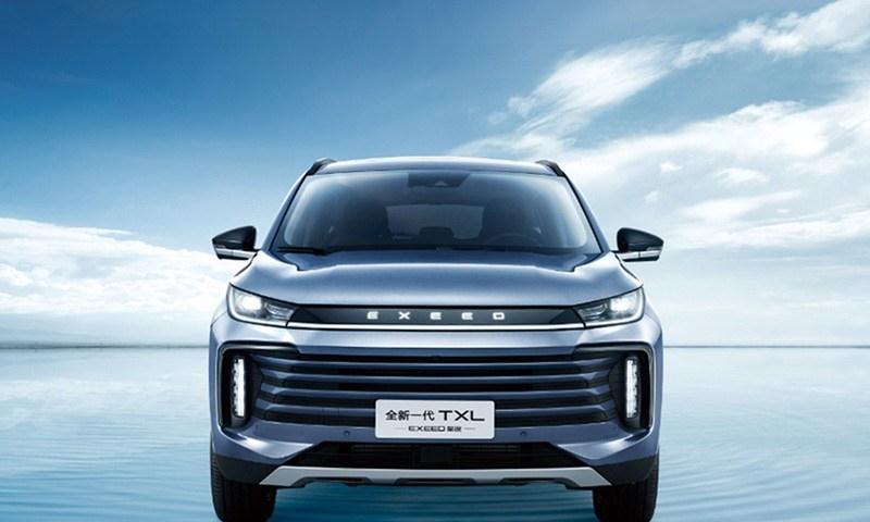 星途新款TXL官图发布 将于北京车展开启预售