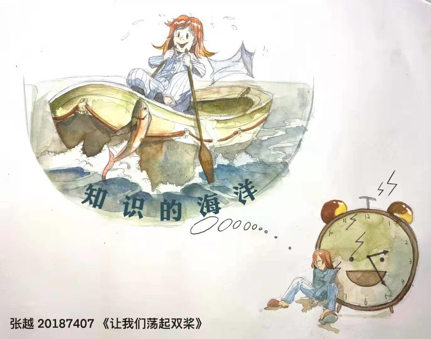 庆祝中国戏曲学院建校70周年—第十二届大学生漫画展在线上举行