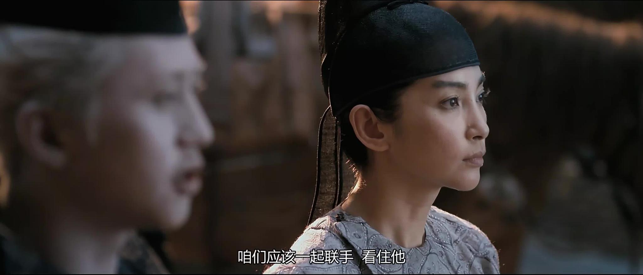狄仁杰之通天帝国:邓超报复心太强了!编起谎话来一套又一套