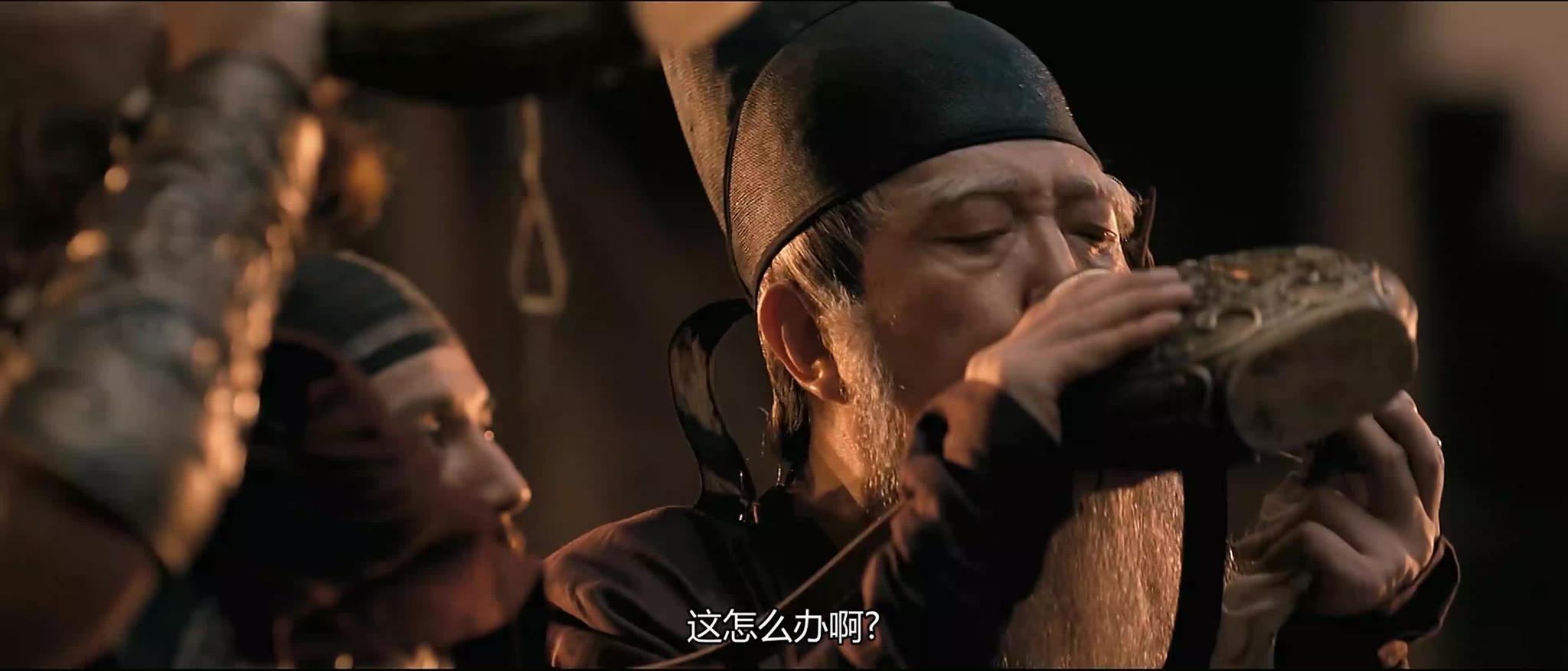 狄仁杰之通天帝国:铜像里面麻雀虽小五脏俱全,平安符这么关键?