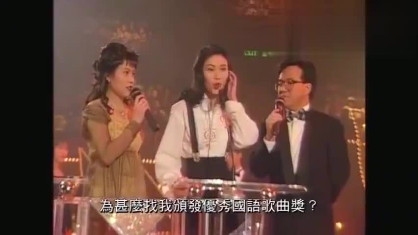 珍藏视频,李嘉欣毛阿敏为张宇张学友颁奖