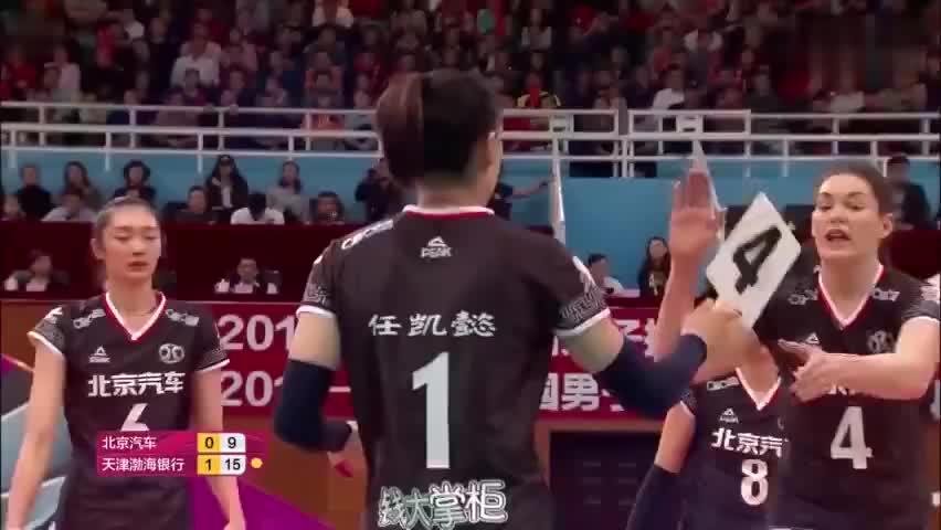 任凯懿!替补出奇兵砍下19分!女排决赛第二轮精彩集锦!