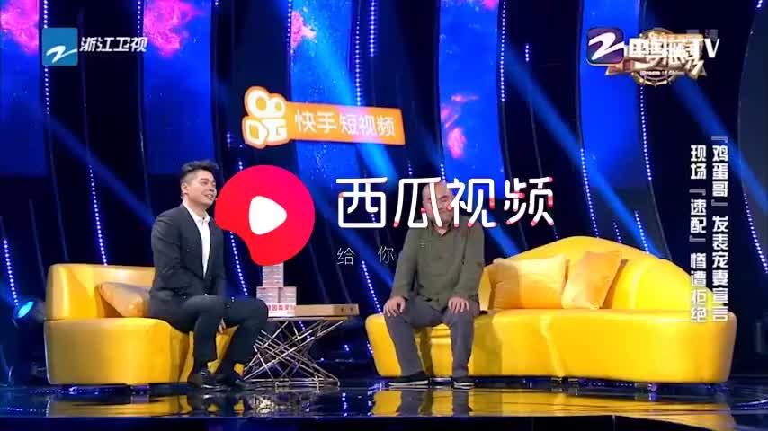 """中国梦想秀:大哥现场发表""""宠妻宣言"""",结果引起女观众们的欢呼"""