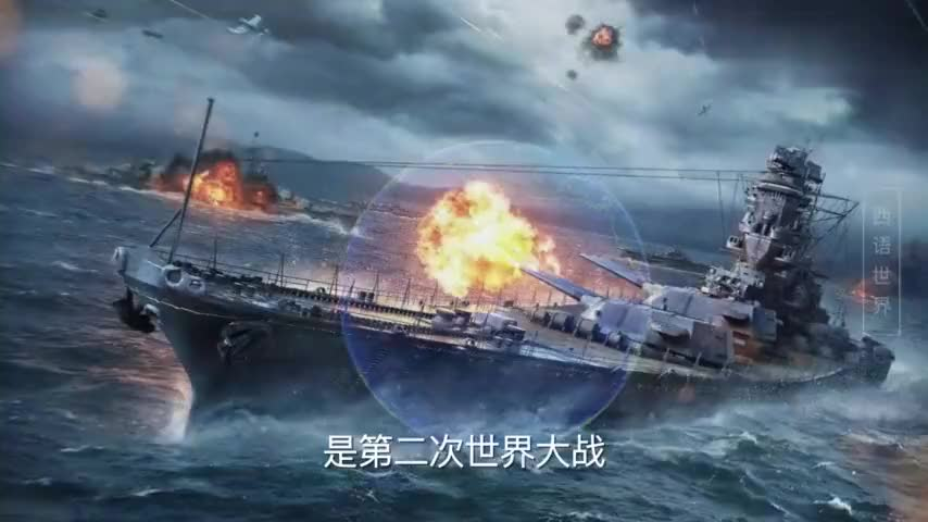 中途岛有多重要?它是美国的前哨阵地,难怪日本海军会倾巢出动