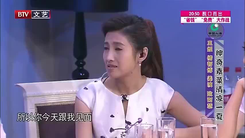 王姬爆料储智博曾经坐飞机去吃火锅,84块钱的飞机票还想吃顿饭