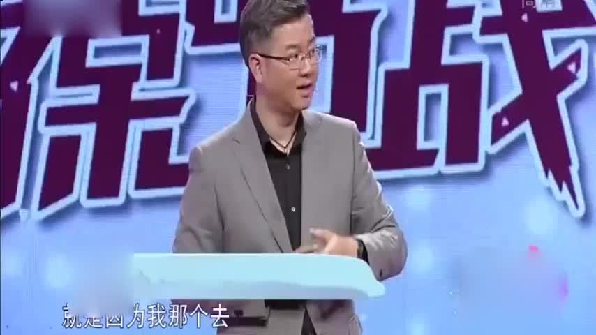 23岁小伙被前任伤害存心结,严管女友引争议,涂磊好言相劝!