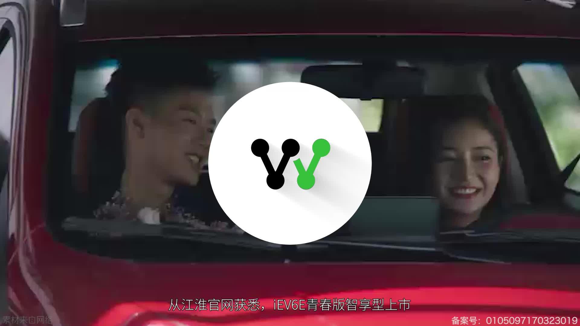 视频:减配又降价!江淮iEV6E 5座新车售7.25万