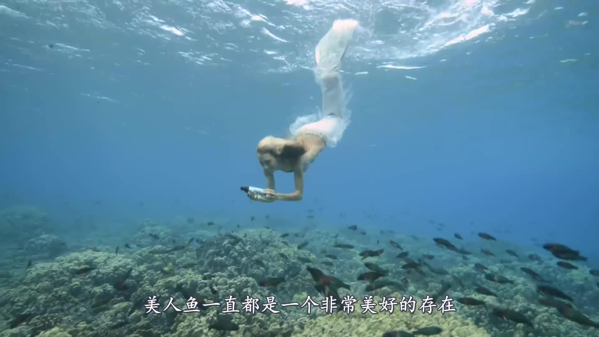 夏威夷美人鱼洞真的有美人鱼吗?小伙一探究竟,结果傻眼了!