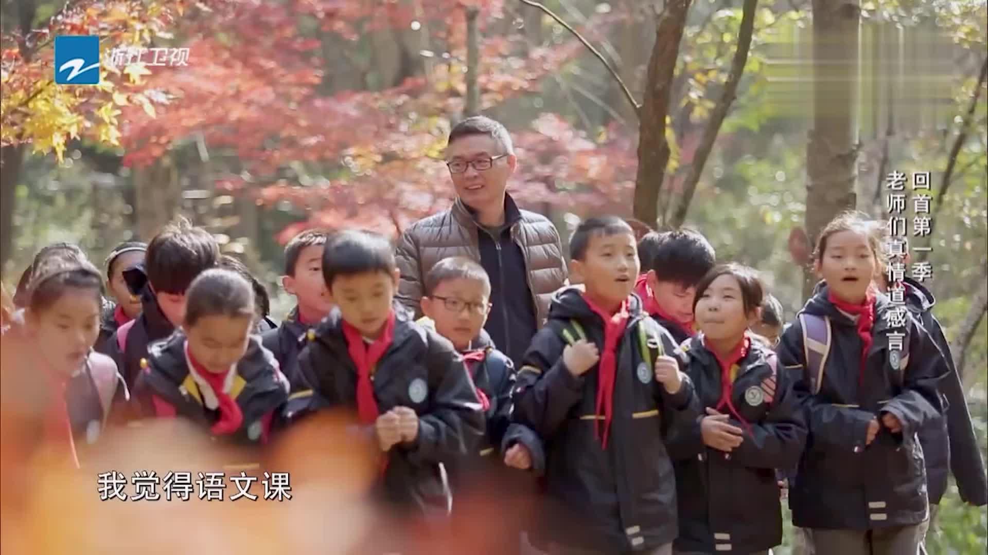 同一堂课:第二季老师柳岩到来,看得出来,孩子们很喜欢她