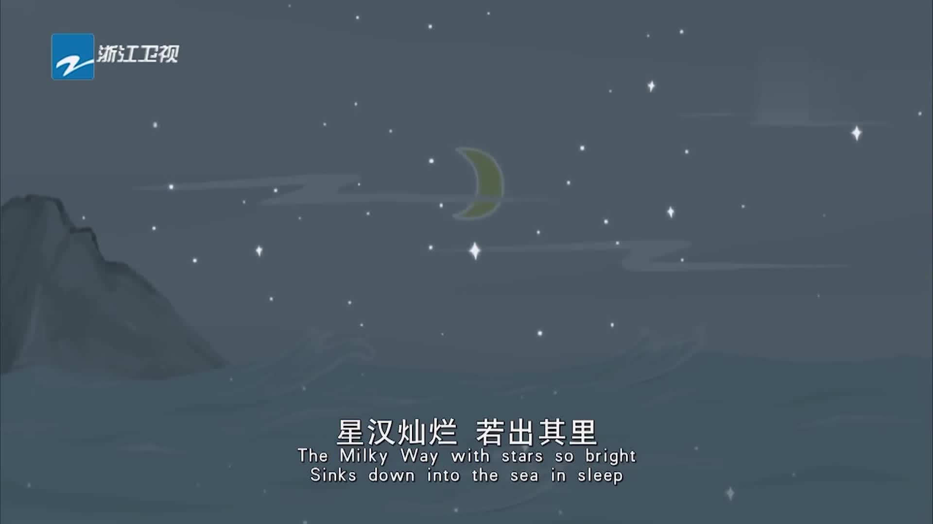 同一堂课:第一季结束,第二季的柳岩和郭京飞老师来到现场