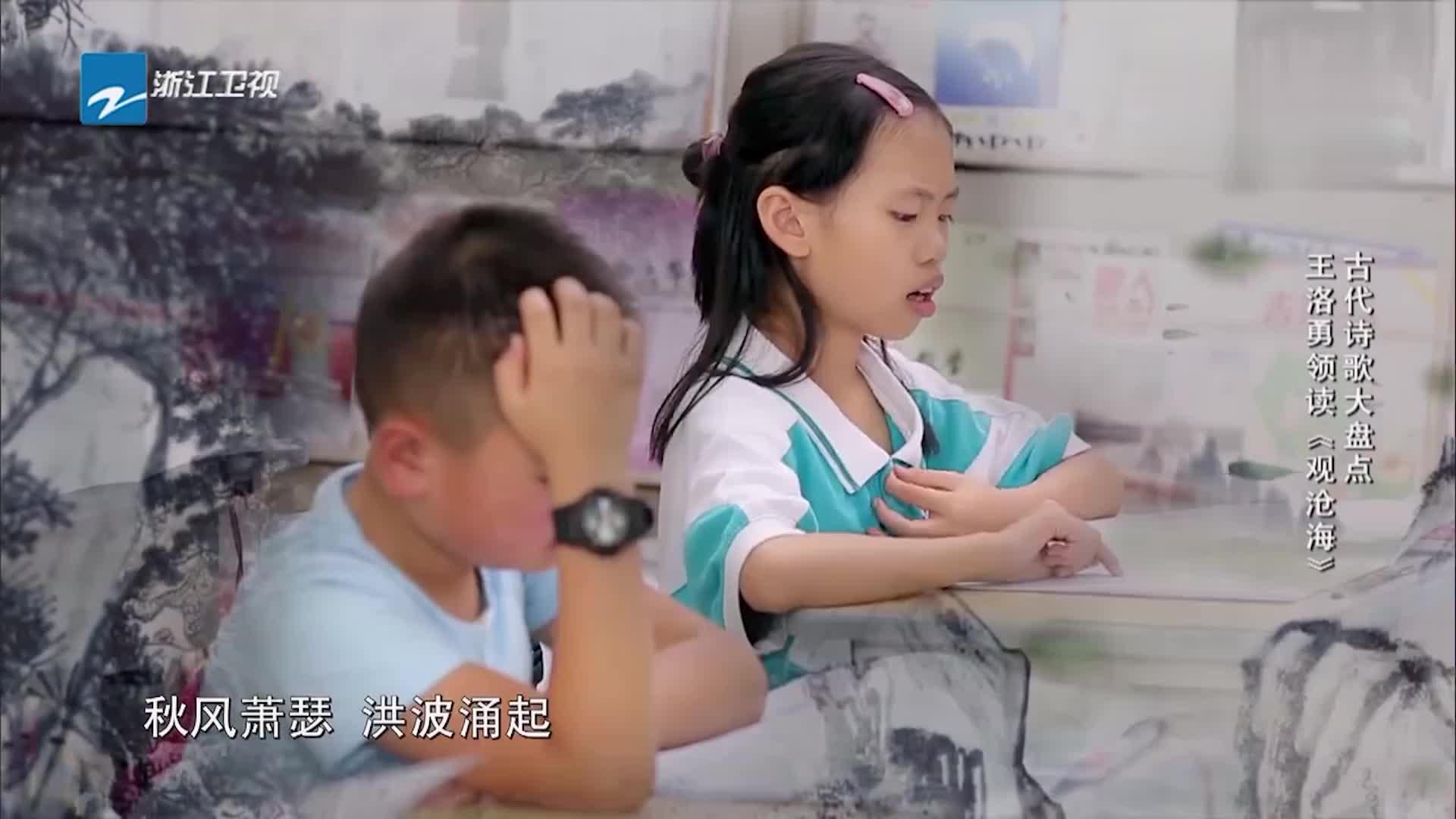 同一堂课:老师手舞足蹈解读诗歌,孩子们也跟着一起,课堂好欢乐