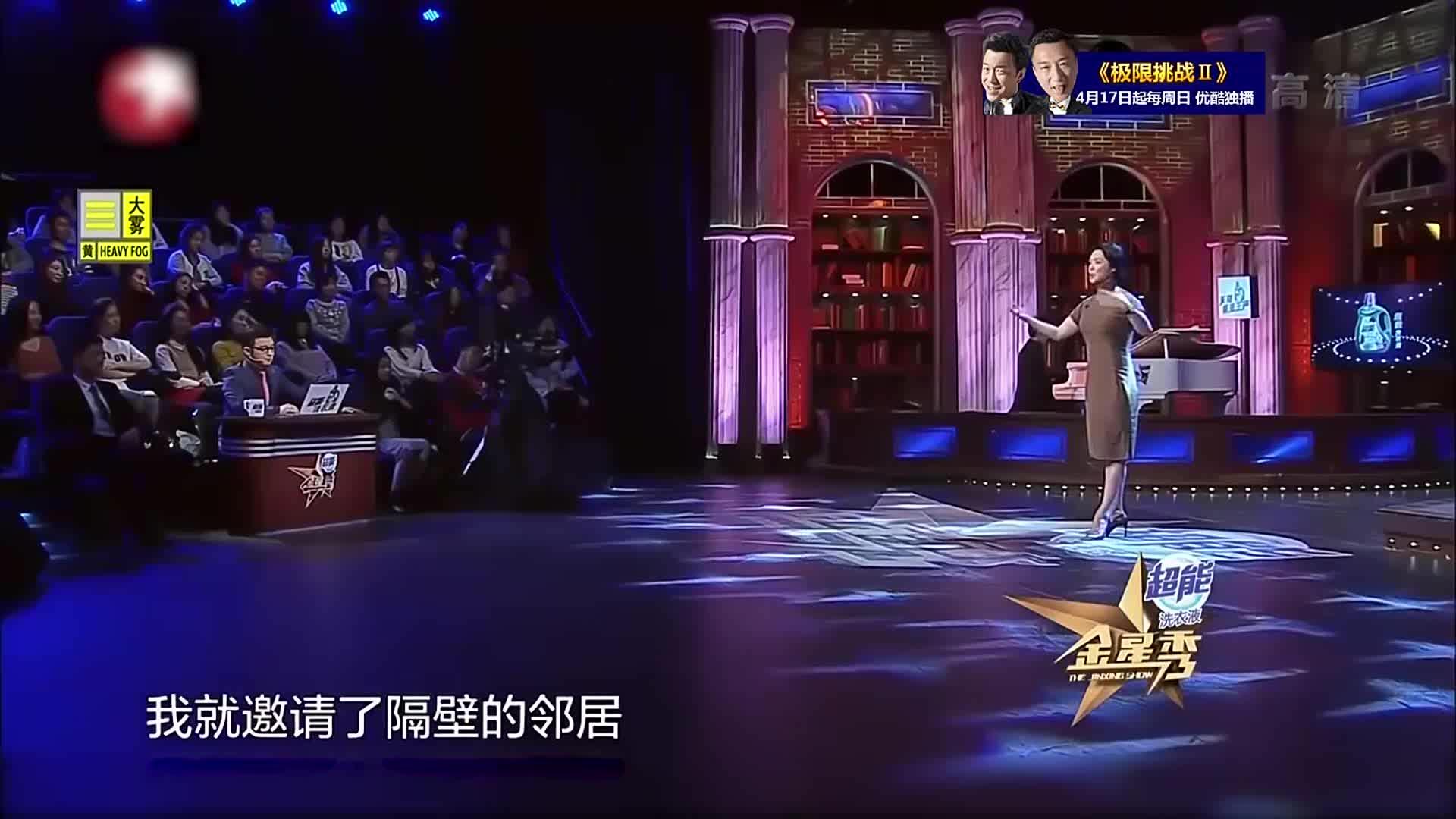 金星秀:金星回忆留学故事,一听到金姐要做中国菜,邻居全来了