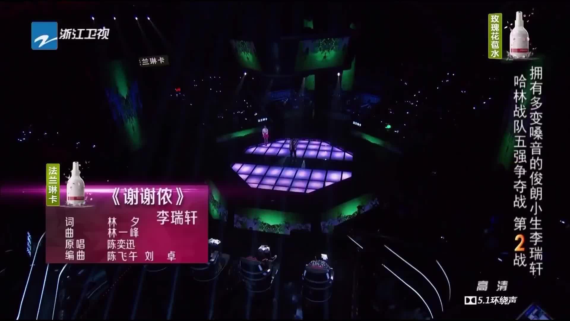 中国新歌声:李瑞轩独特嗓音带来陈奕迅《谢谢侬》,什么水平?