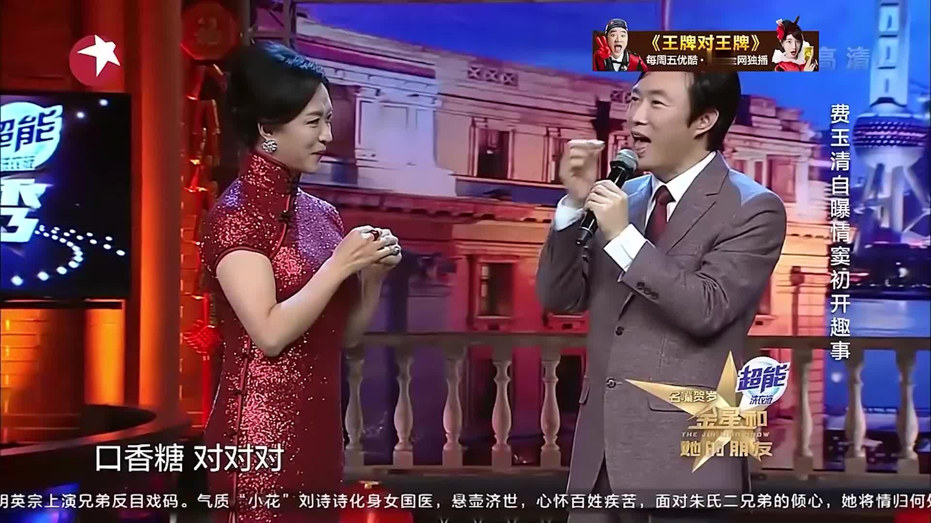 金星秀:台湾和大陆的观众有何不同?听听费玉清怎么说!