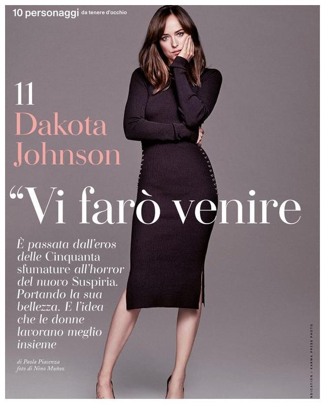 环球美女:达科塔·约翰逊(Dakota Johnson)