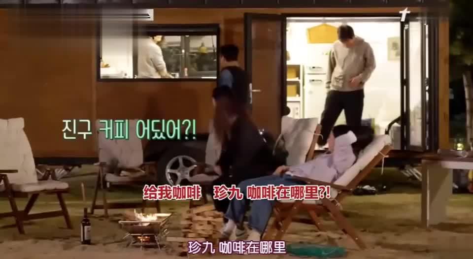 韩综:吕珍九做甜米露,惠利罗美兰觉得味道不对,天太热都坏了