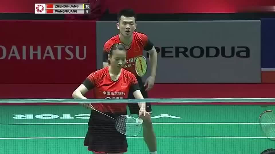 郑思维-黄雅琼 VS 王懿律-黄东萍,2020马来西亚大师赛