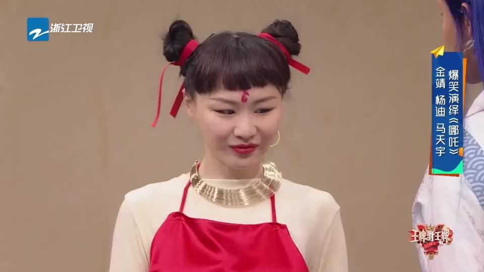 金靖现场爆笑飙土味情话,两人甜蜜互动跳舞,把杨迪气坏了!