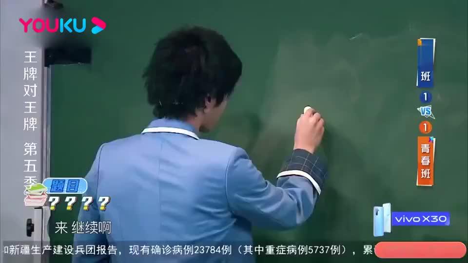 王牌对王牌:杨迪搭档郑爽,花花画画默契答对,关晓彤懵了!