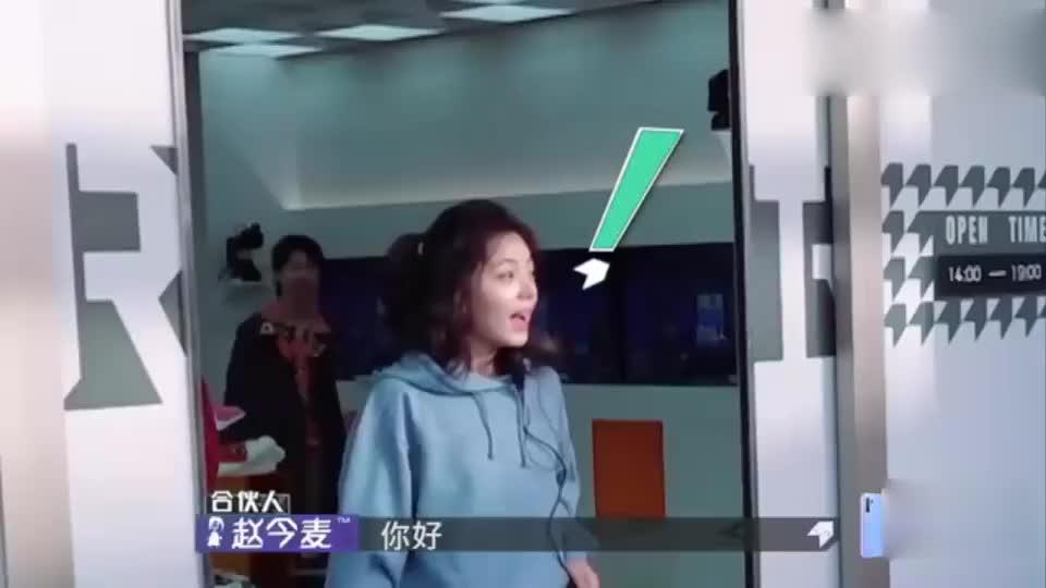 潮流合伙人:看到一位美女顾客来了,吴亦凡说好久不见!