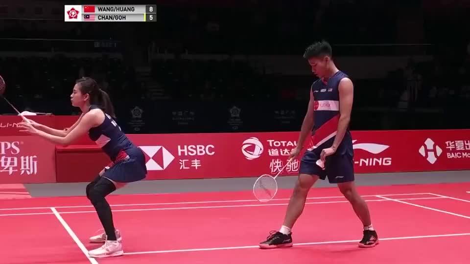 经典回顾:王懿律-黄东萍vs陈炳顺-吴柳莹,2019广州年度总决赛!