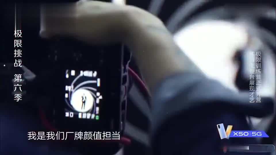 岳云鹏自称吴彦祖,特意换了身打扮,被郭京飞调侃空调维修工