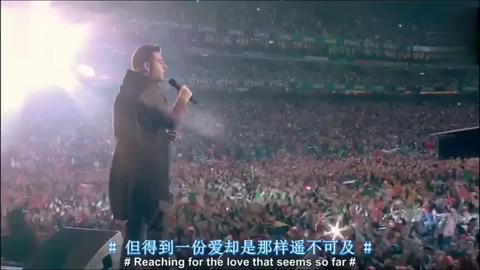 西城男孩14年告别演出, 演唱经典歌曲《My Love》, 现场太感动了