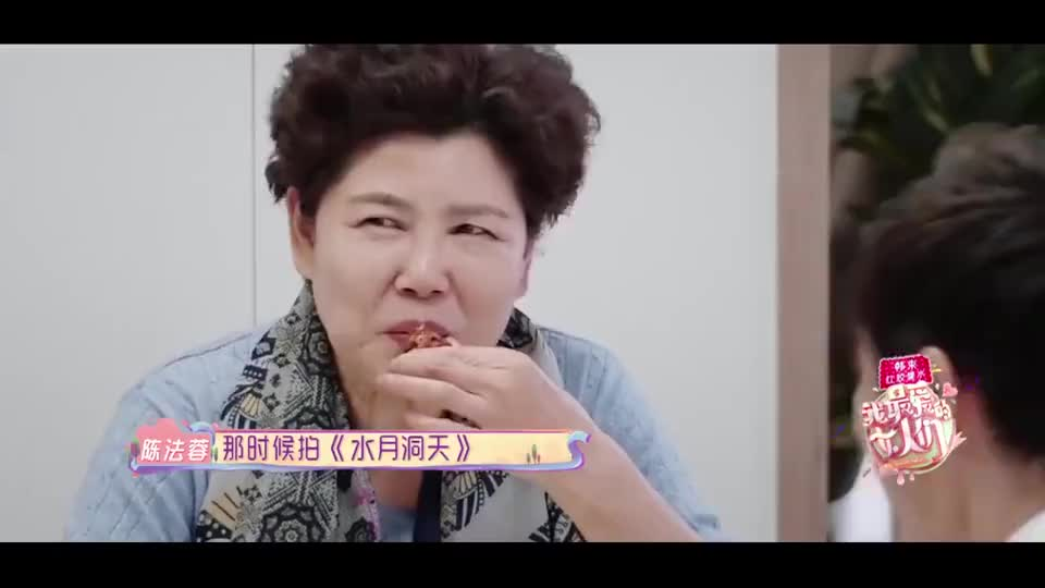 陈法蓉爆料蔡少芬趣事 遭蔡少芬吐槽:你是70年代明星了!