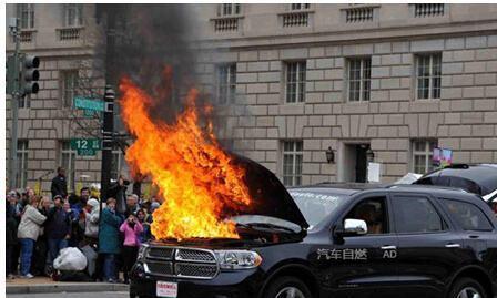 交警提醒:车上禁放的三大物品,起火风险太大需谨慎