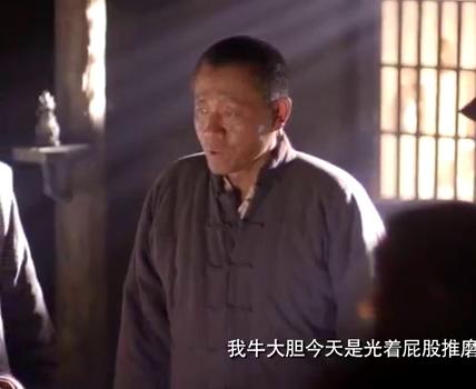 农民入社干了一年活,结果过年每人一盒火柴一块豆腐,真心酸