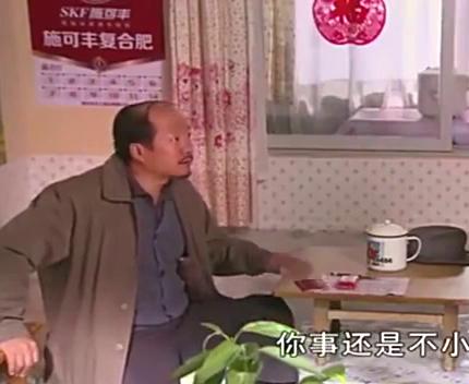 刘能在谢广坤面前低头一回,亲家公赵四不给力,不愿意帮忙