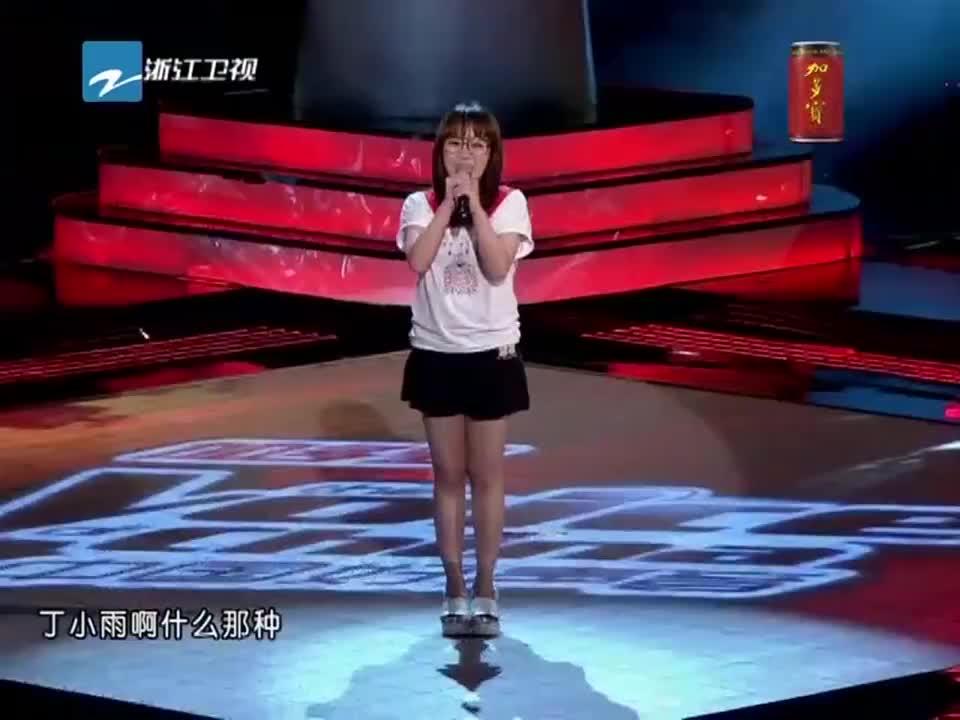 可爱女孩对身材不自信,刘欢:你居然在我面前,说自己胖