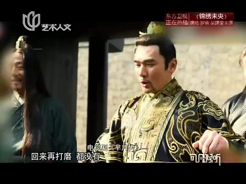 赵立新现场爆料《我不是潘金莲》拍摄过程,竟曾被冯小刚拒绝?