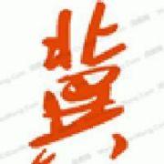 河北资讯播报