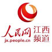 人民网江西频道