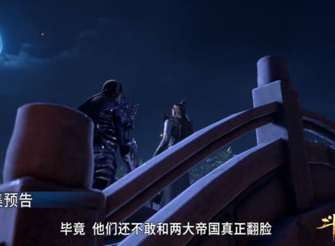 斗罗:武魂殿到底有多强?猎魂行动只是前奏,就已经毁灭两大宗门