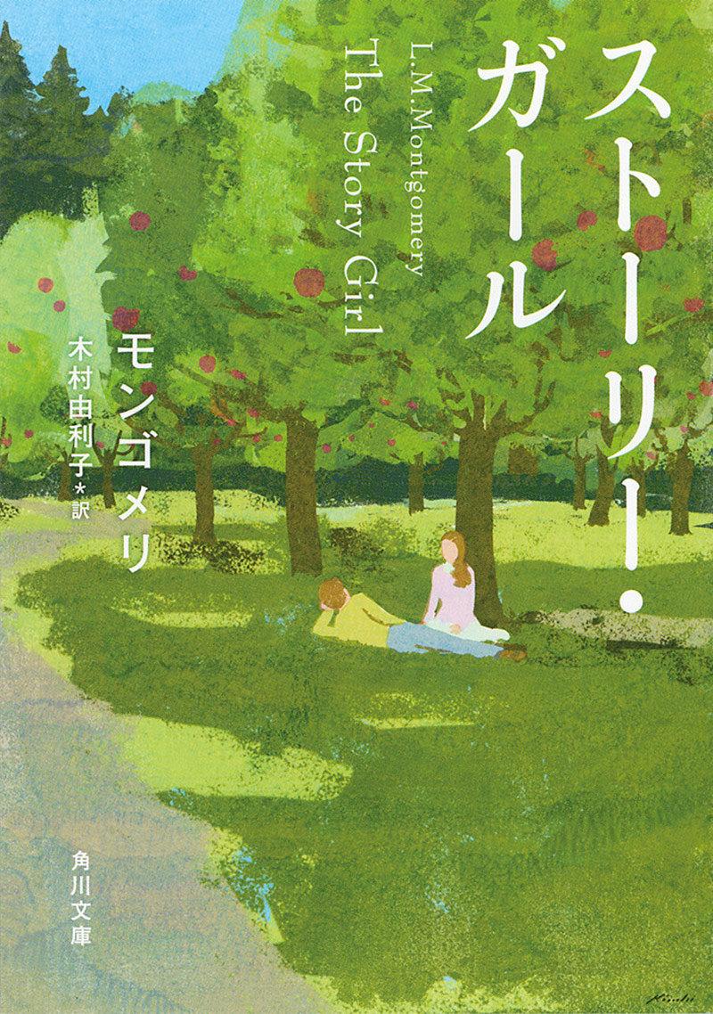 来自日本插画师 Tatsuro Kiuchi 制作的日式清新风插画海报作品。