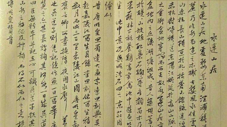又一黄宾虹:毛笔写生3000幅,书法日记200万字,更大野心在后面