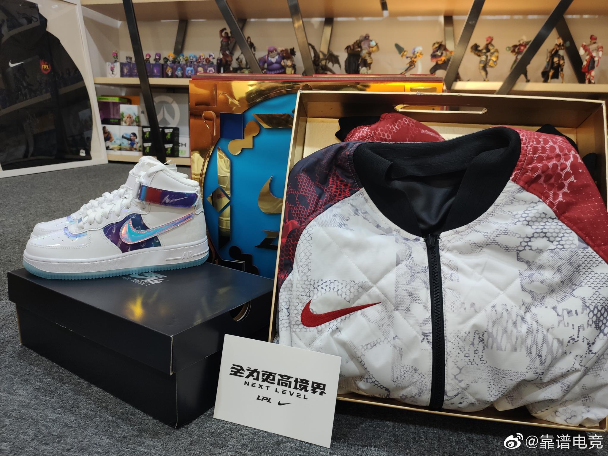 Nike x LPL S10礼盒