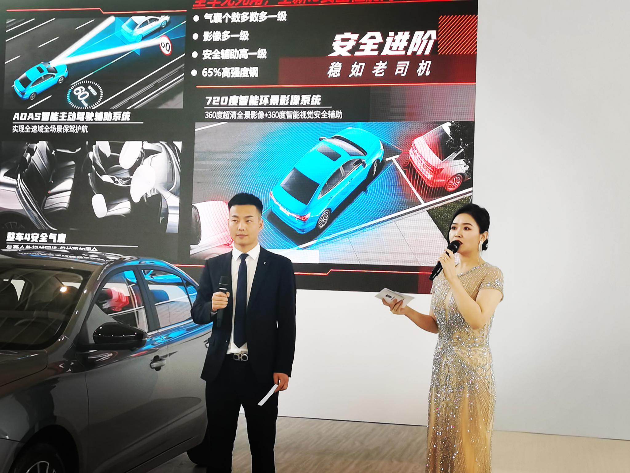 匠心智造,全景守护,全新荣威i5东北区正式上市、5.99万元起售!
