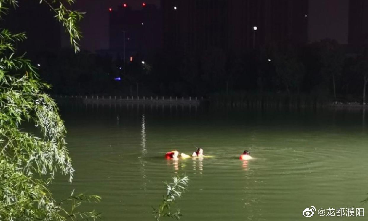 濮阳又发生一起溺亡事件