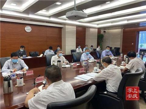 陈冰冰赴中国石油化工集团对接工作